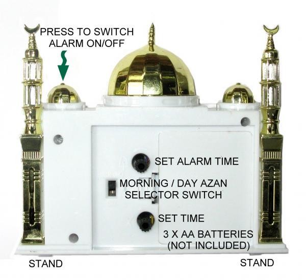 mosque alarm clock instructions